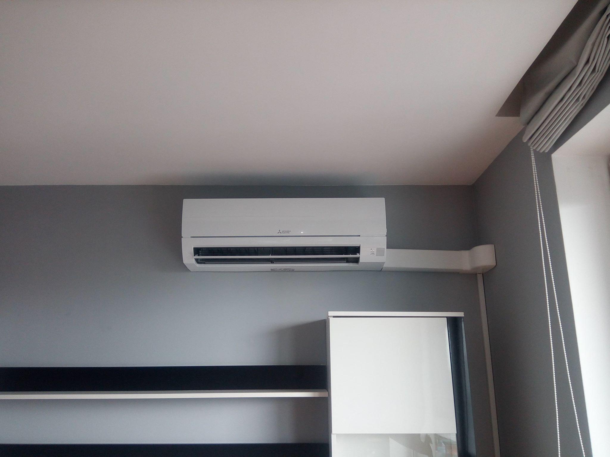 Klimatyzacja Mitsubishi