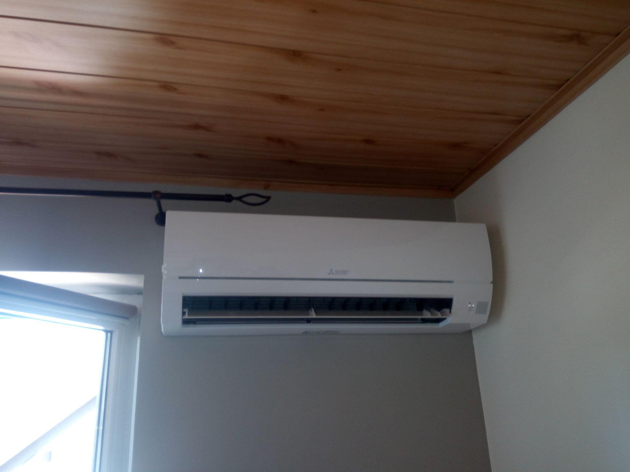 Klimatyzacja Mitsubishi 5kw Starachowice