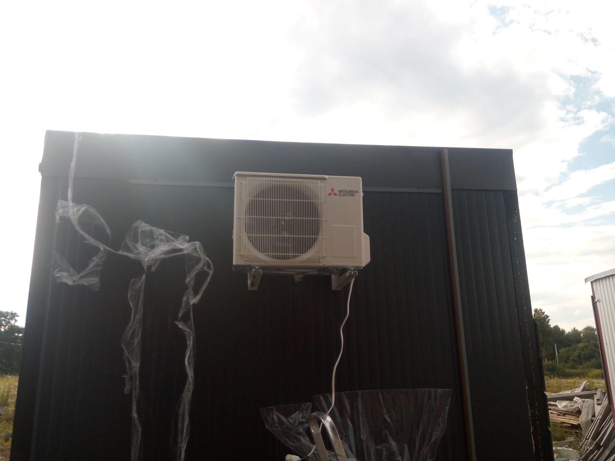 Klimatyzacja w domku holenderskim Satrachowice