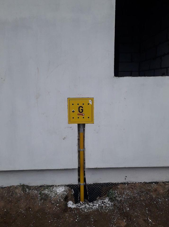 Skrzynka gazowa, przyłącze gazowe