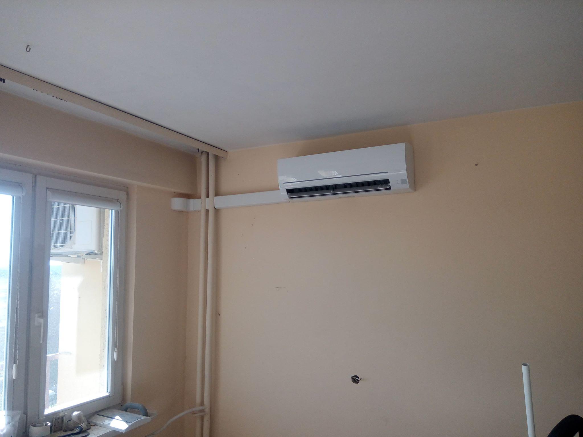klimatyzator klimatyzacja Mitsubishi w bloku Starachowice