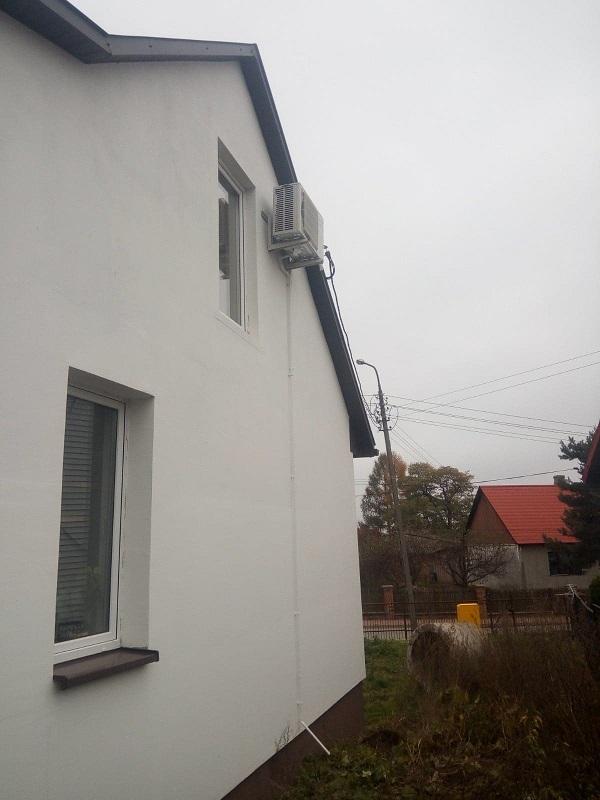 Klimatyzacja Mitsubishi w Starachowicach na ul. Nowowiejskiej.