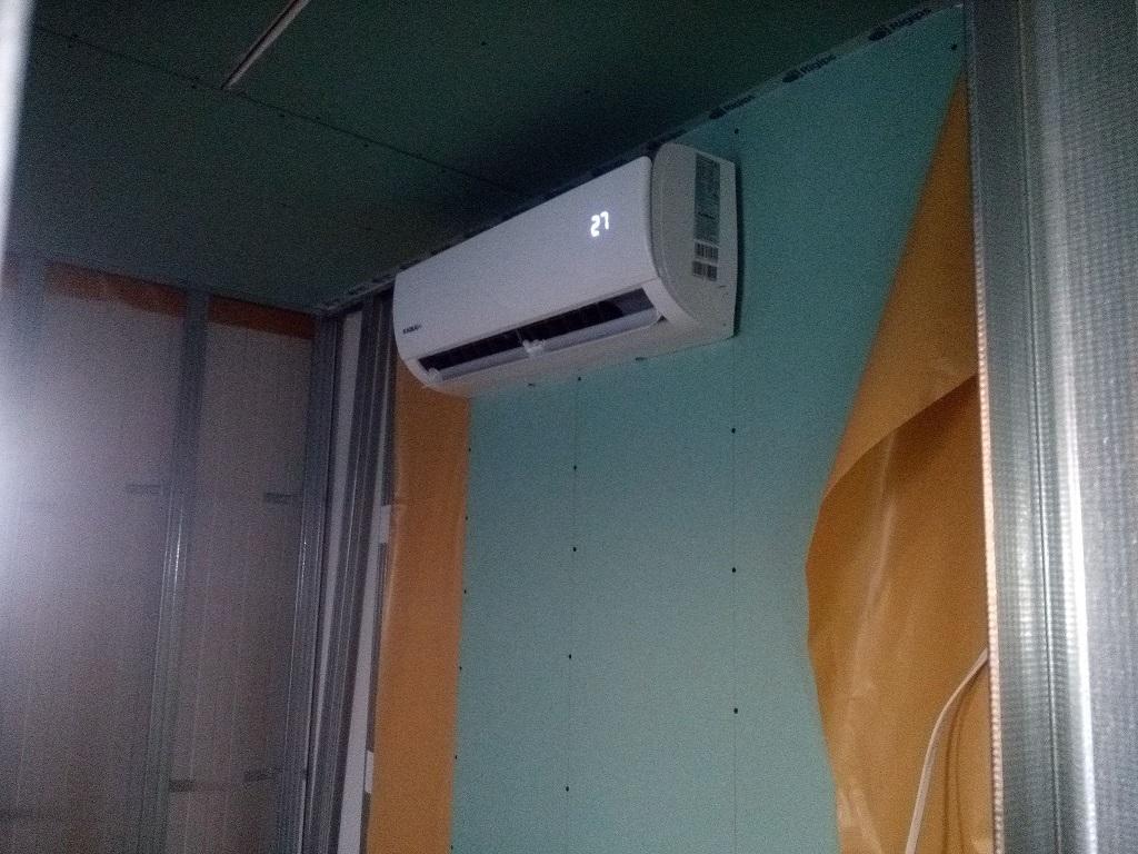 Klimatyzacja KAISAI Starachowice